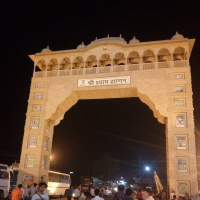 khatushyamdarbar