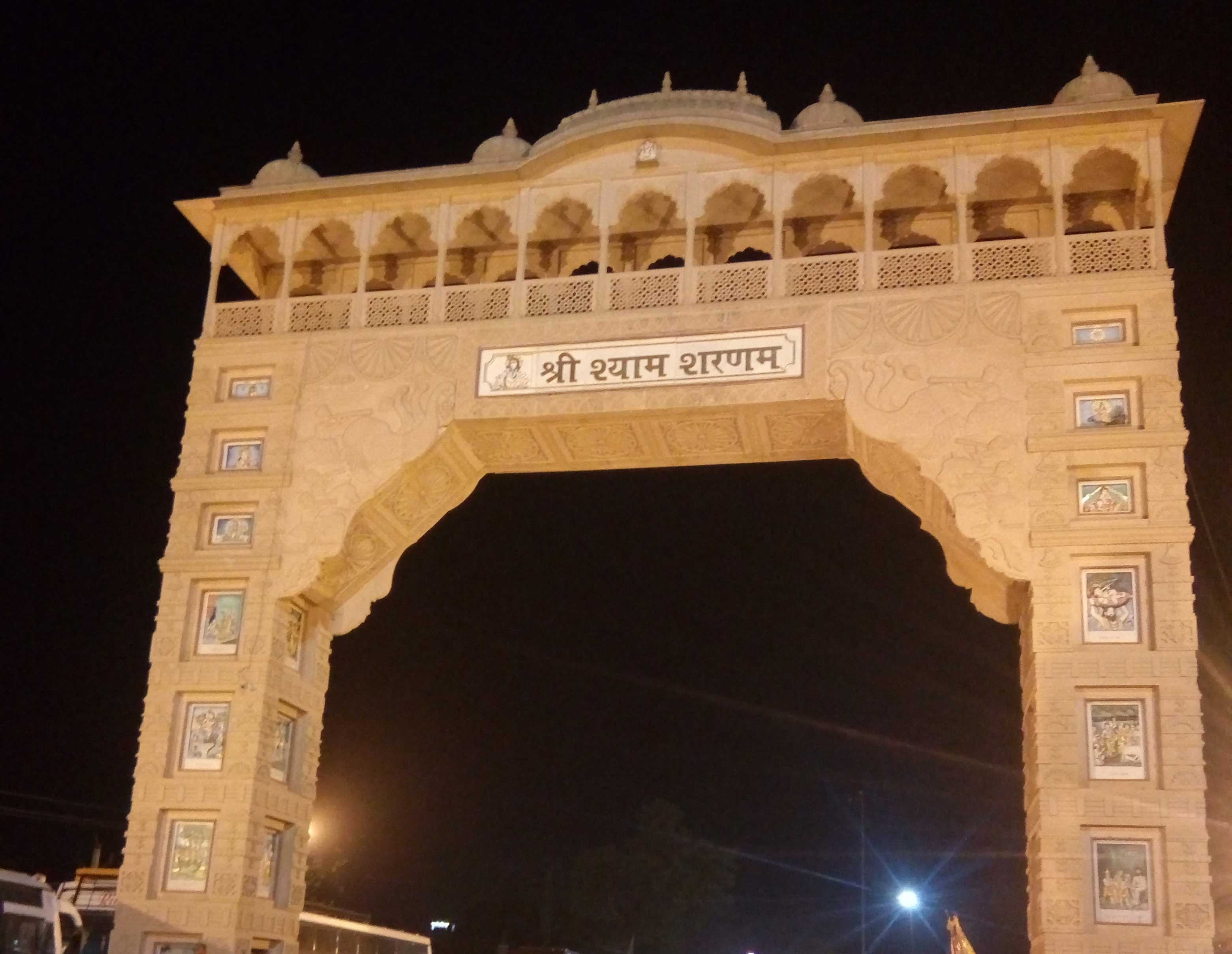 Sikar Places To Visit