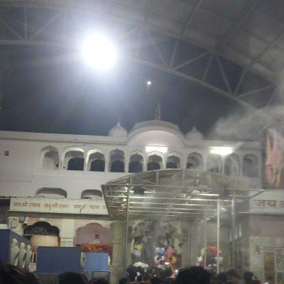 khatushyam