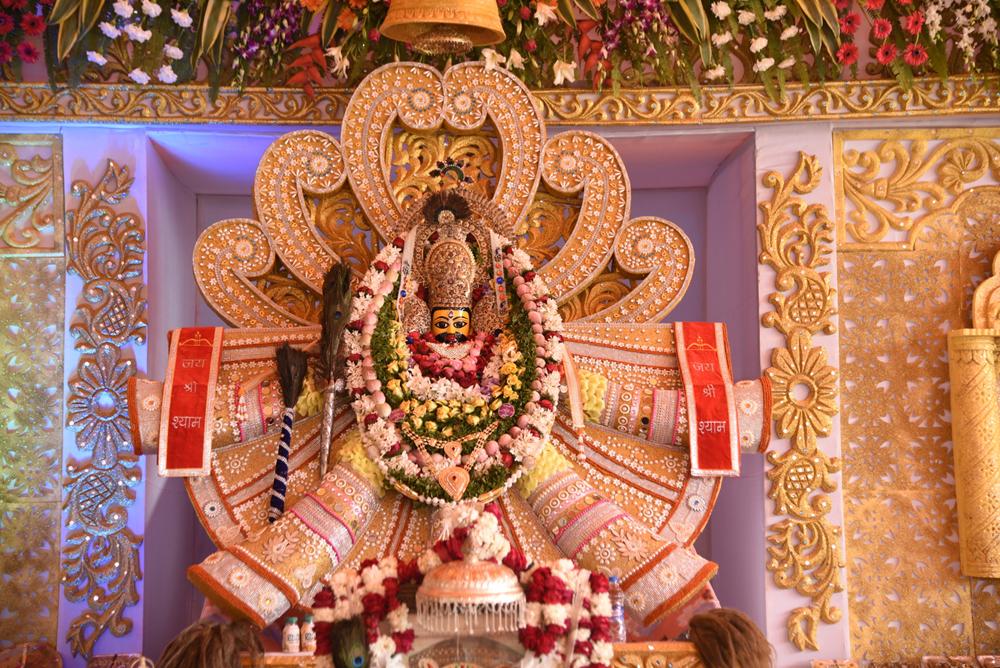 khatu shyam ji dharamshala